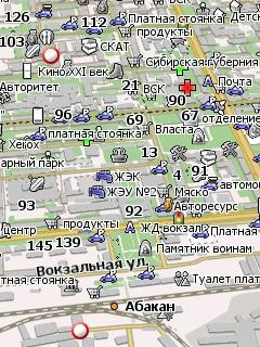 скачать бесплатно карту навигатор на телефон