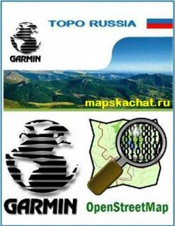 Russia Garmin map